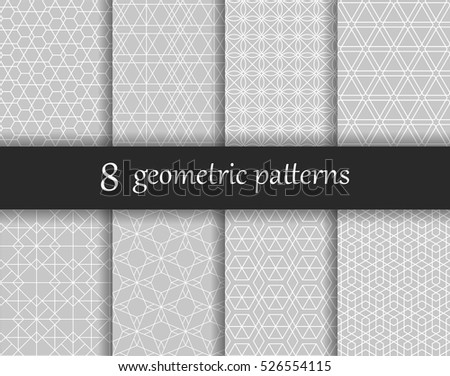 Set of vector geometric textures. Collection of seamless patterns for your design