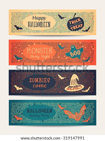 Set of vector Halloween party night greeting card, invitation, banner, flyer, brochure template. - stock vector
