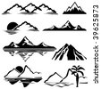 set of vector icons of silhouettes of the mountains - stock vector