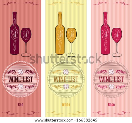 set of vector patterns for wine list - stock vector