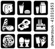 set of vector silhouettes of icons on the food theme - stock vector