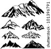 set of vector silhouettes of the mountains - stock vector