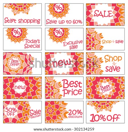 Set of vector stickers - all for SALE - stock vector