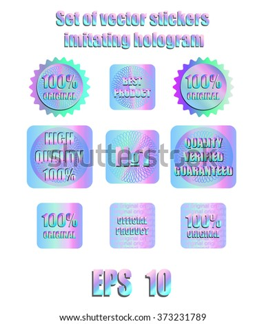 Set of vector stickers, imitating hologram, vector EPS 10 - stock vector