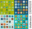 Set of veterinary flat icons - stock vector