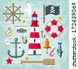 Set Of Vintage flat vector Retro Nautical Elements. Lighthouse. - stock vector