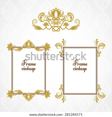 Set of vintage frames with vignettes in Victorian style. Ornate element for design. Ornamental patterns for wedding invitations, birthday and greeting cards. - stock vector
