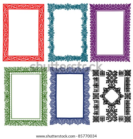 Set of Vintage picture frame - stock vector