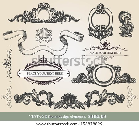 Set of vintage vector shields.  - stock vector