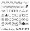 Set of washing symbols (Laundry icons) isolated on white background - stock vector