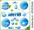 Set of water design elements. (vector illustration) - stock vector