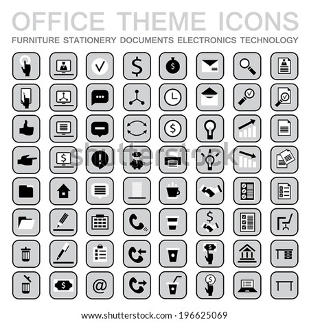 Set of 64 web icons for business. Office theme: furniture,stationery,signs,documents,technology and etc. Part 1. Vector illustration