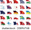 Set of world flags, vector illustration - stock vector
