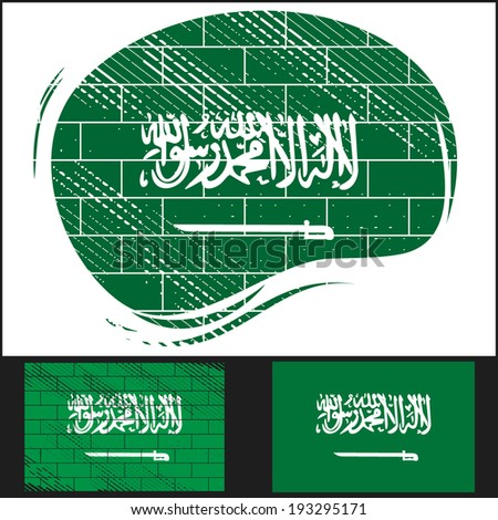 Set scratched flag of Saudi Arabia on white and black background.