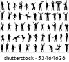 Set silhouettes of dancing boys and girls. - stock vector