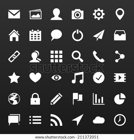 Set simple vector icons for media applications phone, web site. - stock vector