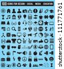 Set 100 various icons for design - vector icons - stock photo