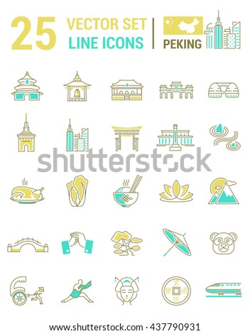 Set vector line icons in flat design with  Beijing elements for mobile concepts and web apps. Collection modern infographic logo and pictogram.
