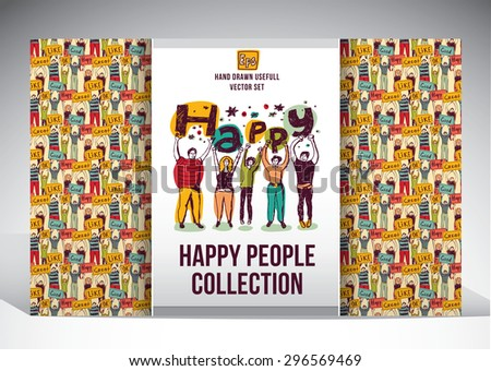 Set with seamless pattern with big team of young unrecognizable happy people and isolated figures. Color vector illustration. - stock vector