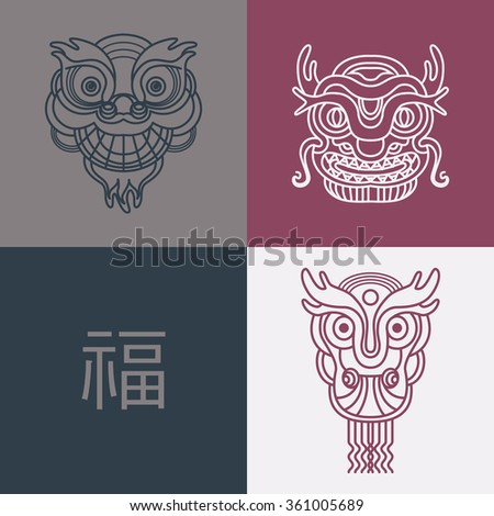 Set with stylized dragon head. Outline on the colorful background. Chinese characters: happy spring festival. EPS10 Vector. - stock vector