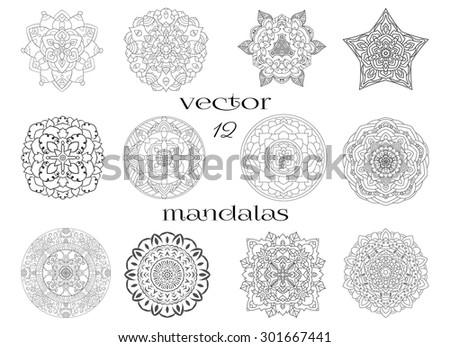 Set with symmetrical mandala. Geometric circular ornaments for design in Indian, Arabic, Eastern, Islamic, Turkish style.  - stock vector