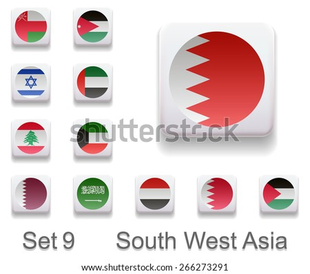 Seth 9. South West Asia. Flags in the form of computer button. All elements and textures are individual objects. Each image has a name. Illustration. Vector. Icon. - stock vector