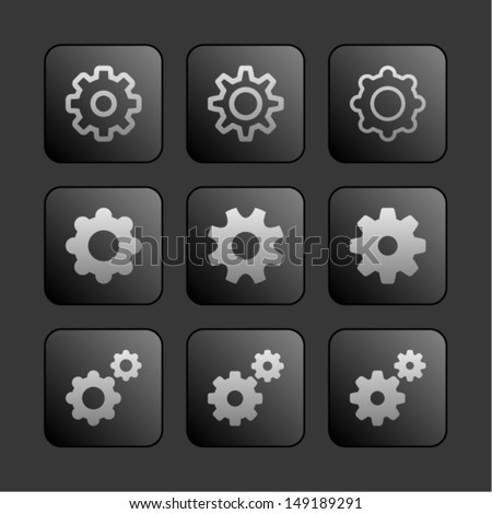 Settings icon for site or app - stock vector