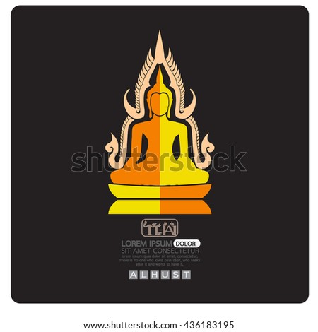 Shadow sat by Buddha isolated on a black background. - stock vector