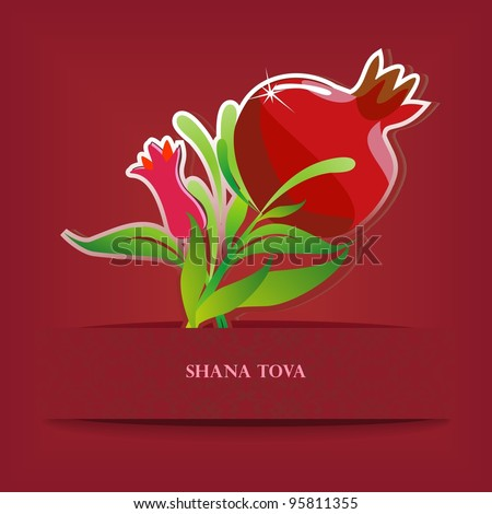 Shana Tova - stock vector