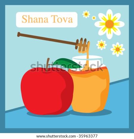 Shanah Tovah (Jewish New Year) - stock vector