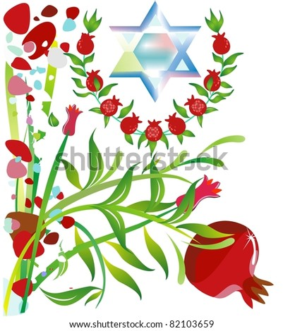 Shanah Tovah (Jewish New Year) - stock vector