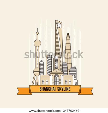 Shanghai (a city in China) Skyline - Vector Illustration - stock vector