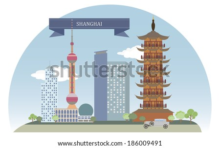Shanghai, China. For you design - stock vector