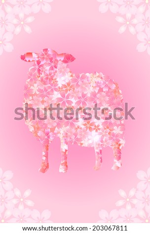 Sheep Cherry New Year s card