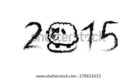 sheep year 2015 on a white background