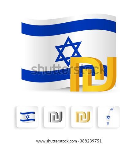 Shekel Symbol Israel Flag Vector Illustration Stock Vector 388239751