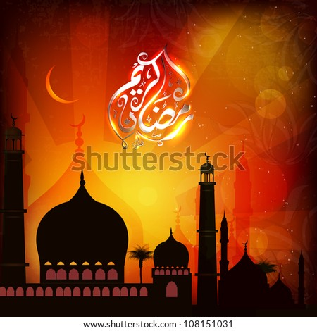 Shiny Arabic Islamic text Ramadan Mubarak with Mosque or Masjid and moon on colorful background. EPS 10. - stock vector