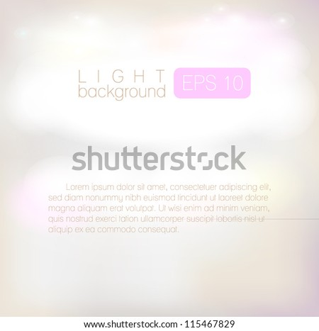 Shiny bright light background (horizontal)- vector illustration for advertising and business presentations. - stock vector