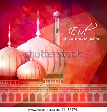 Shiny creative Mosque on floral design decorated background for Islamic Festival of Sacrifice, Eid-Ul-Adha celebration. - stock vector