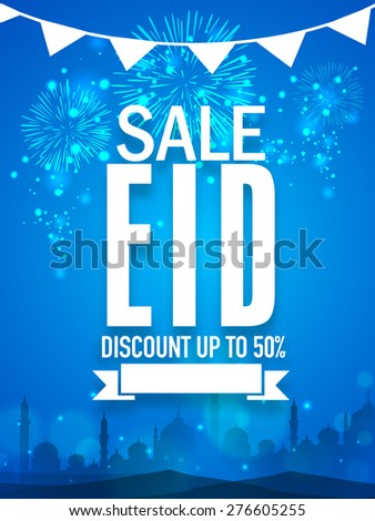 Shiny fireworks and mosque silhouette decorated sale poster, banner or flyer with discount offer for Muslim community festival, Eid celebration. - stock vector