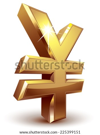 Shiny golden yen symbol. Eps8. CMYK. Organized by layers. Global colors. Gradients used. - stock vector