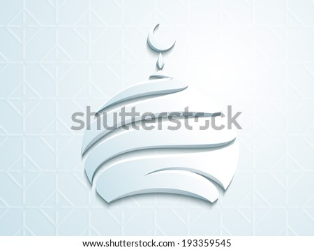 Shiny illustration of a mosque on blue background, can be use as flyer, poster, or background for celebrations of Muslim community festival Eid Mubarak. - stock vector
