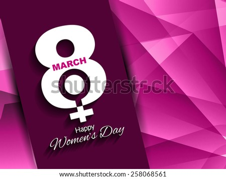 Shiny modern background design of Women's day. Vector illustration - stock vector