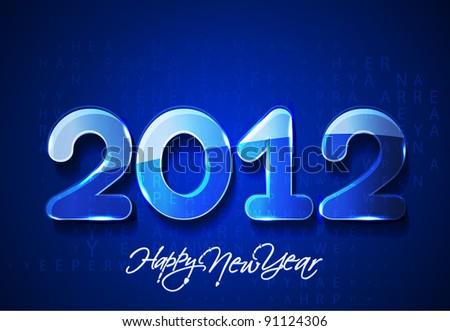 shiny new year 2012, vector - stock vector