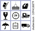 shipping icon set, vector - stock vector