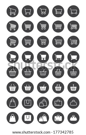 Shopping basket icons for web design. vector - stock vector
