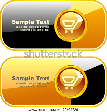 Shopping cart. Vector banner set. - stock vector