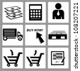 shopping, online shopping, business simple icon set - stock vector