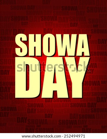 Showa Day with same text on red gradient background.