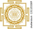 Shri Chakra Yantra - cosmic conductor of energy - stock vector